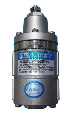 不锈钢气锁阀YT-405