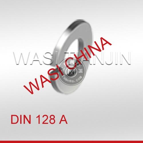DIN128鞍型弹簧垫圈