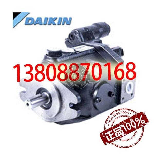 大金柱塞泵V8A1RX-20,V8A1R-20,V8A1L-20