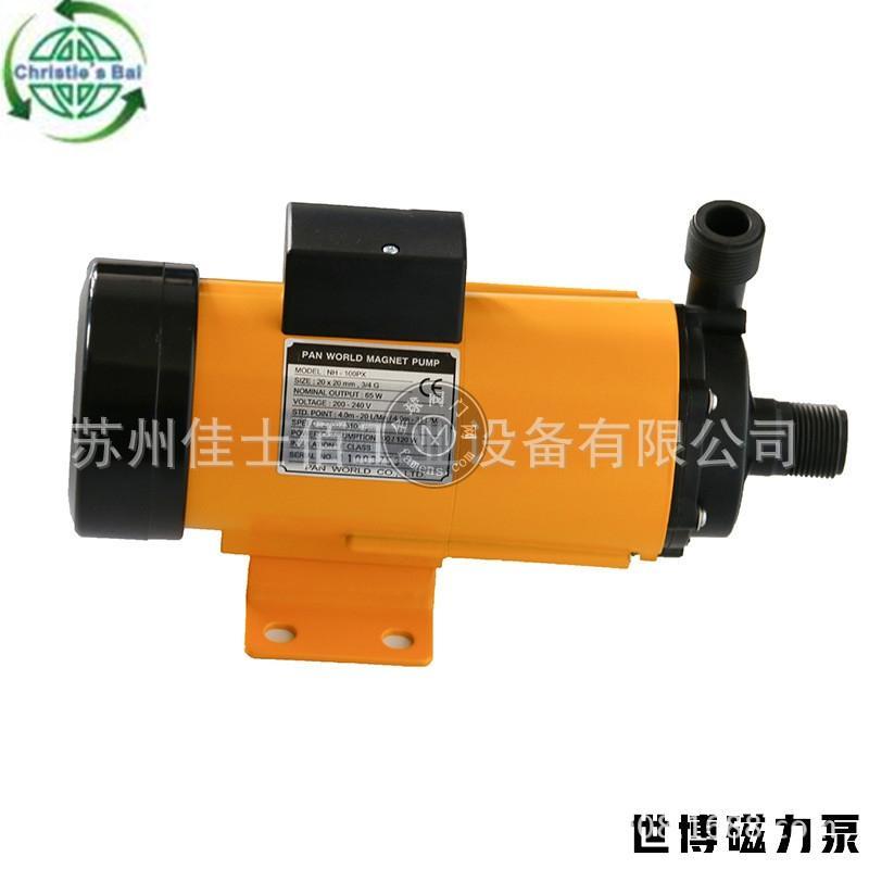 歡迎來電咨詢NH-100PX-F日本世博磁力泵