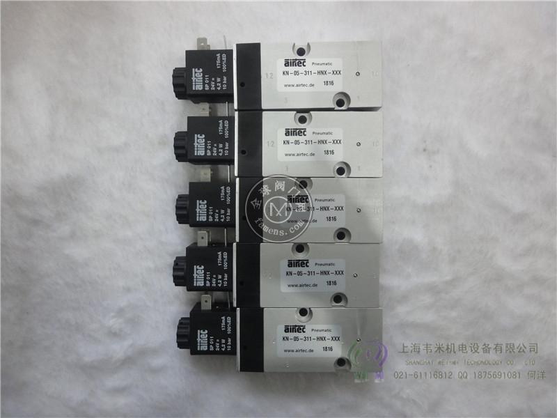 HR-12-533 AIRTEC手動閥