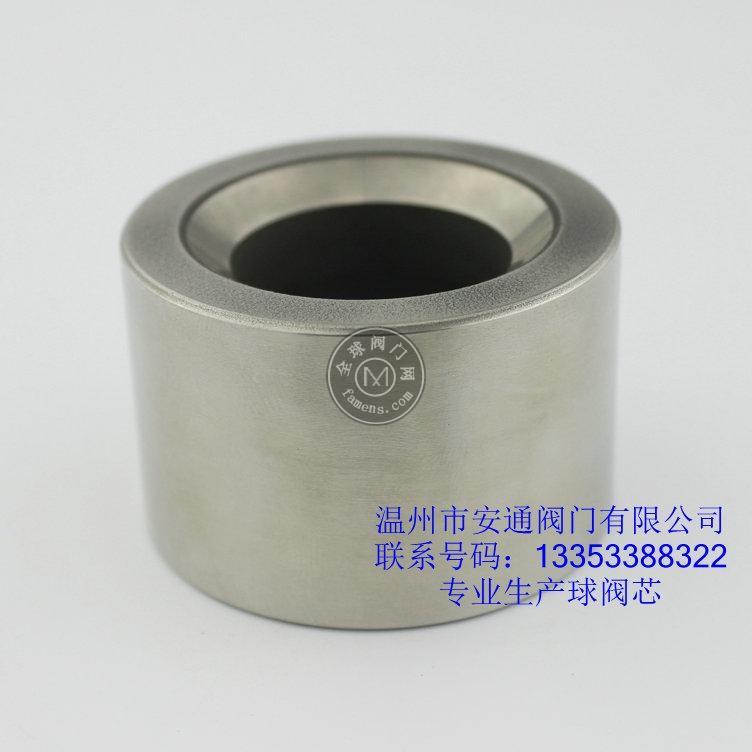 硬密封圓柱體 不銹鋼浮動球 加工定制