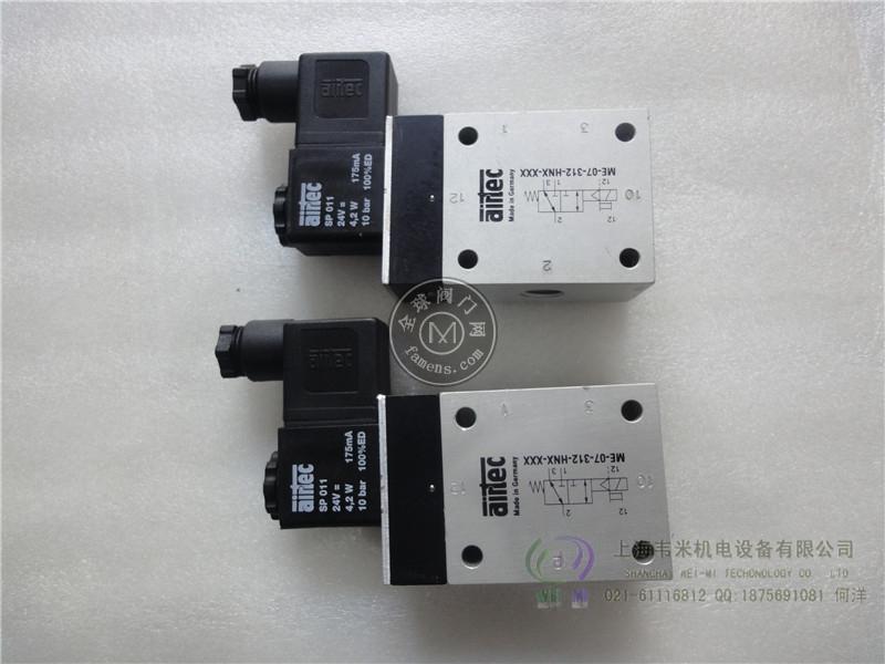 原装AIRTEC气动电磁阀ME-05-511-HN