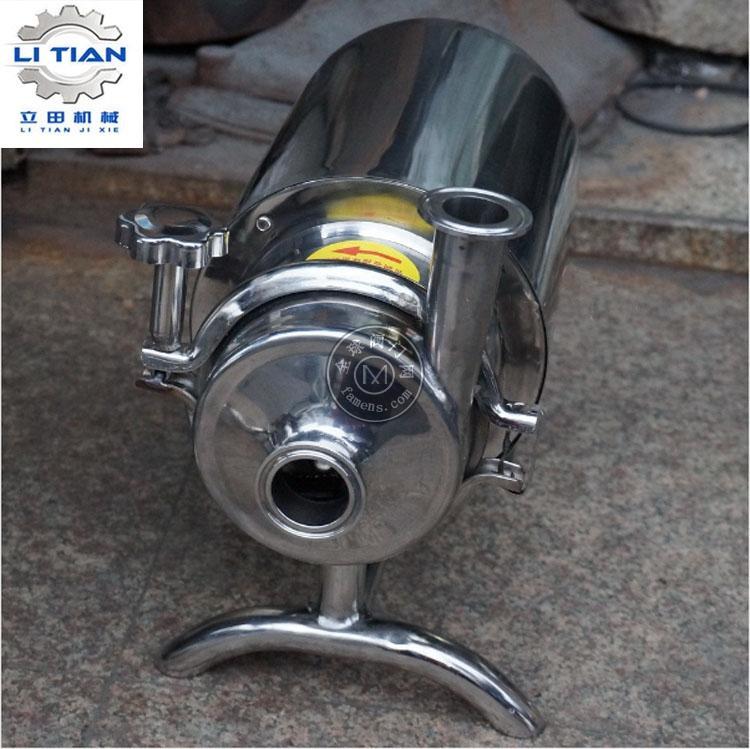不銹鋼3T/H 離心泵水泵