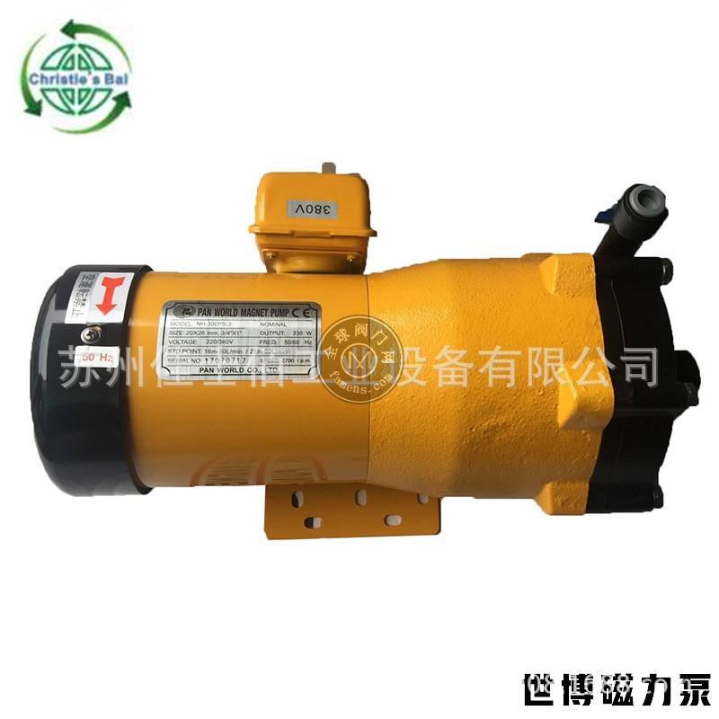 NH-300PS-3世博磁力泵日本进口磁力泵