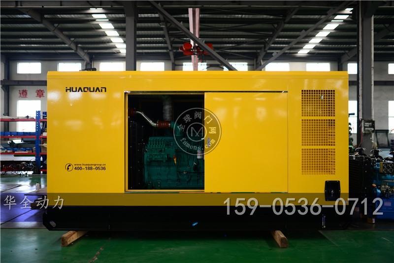 华全动力200kw帕金斯柴油发电机组型号多少?