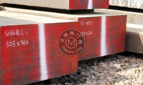 徐州市2344模具鋼材