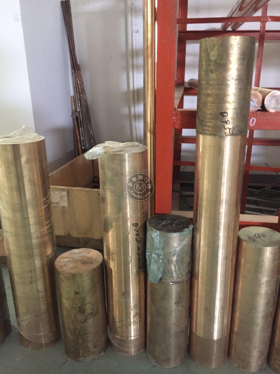 鎮江市c17200鈹銅價格