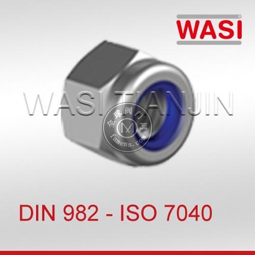 尼龍鎖緊螺母DIN982 ISO7040