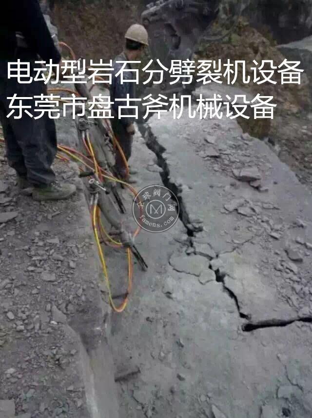 混凝土无声静态爆破开采岩石分裂机设备