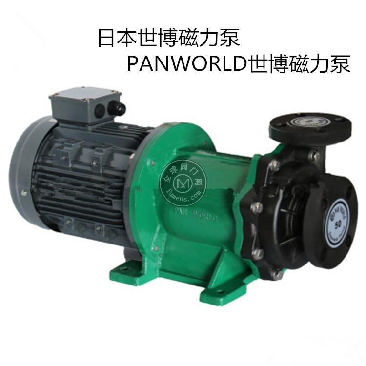 NH-405PW-F-AV日本世博磁力泵
