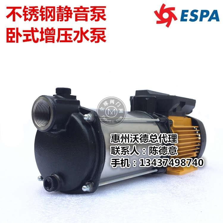 供应PRISMA15 2M泵ESPA西班牙亚士霸泵
