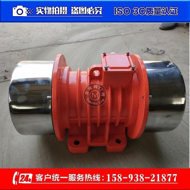 MVE800/15振动电机
