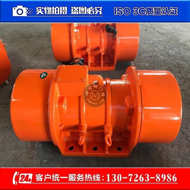 MVE300/3振動電機 0.25KW(宏達) MVE800-3振動電機