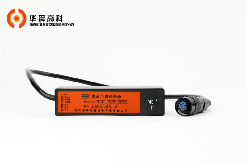 磁通门传感器-HSF200标准系列