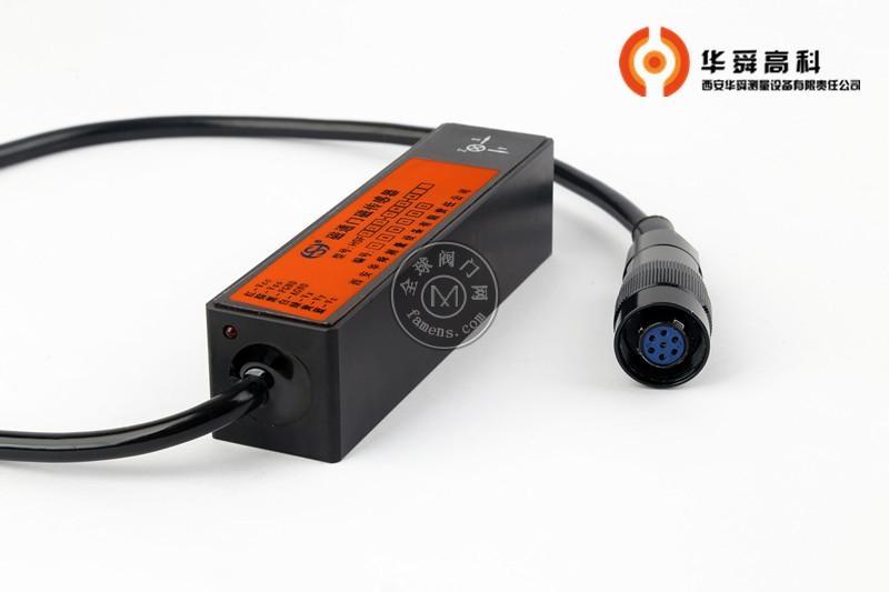 磁通门传感器-HSF300带通系列