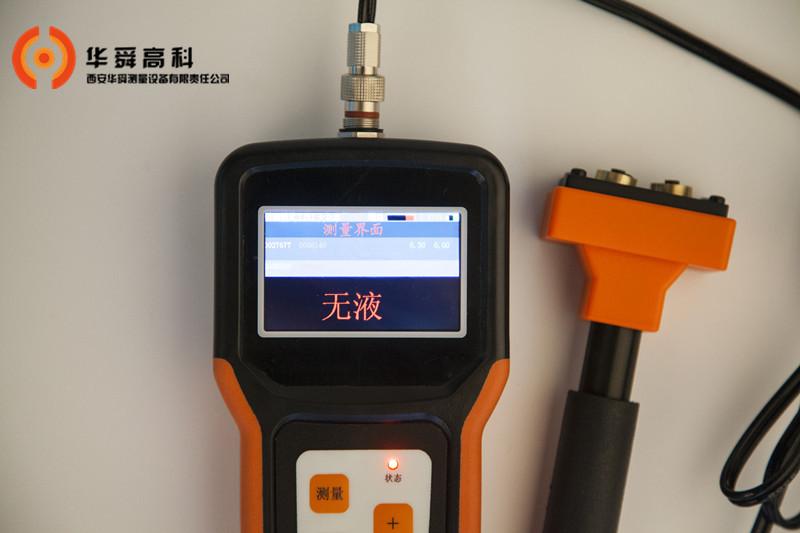 HS-MLI便攜式液位指示器