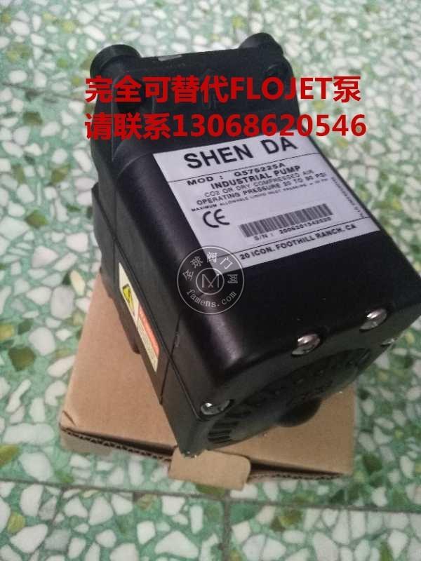 隔膜泵G575225A