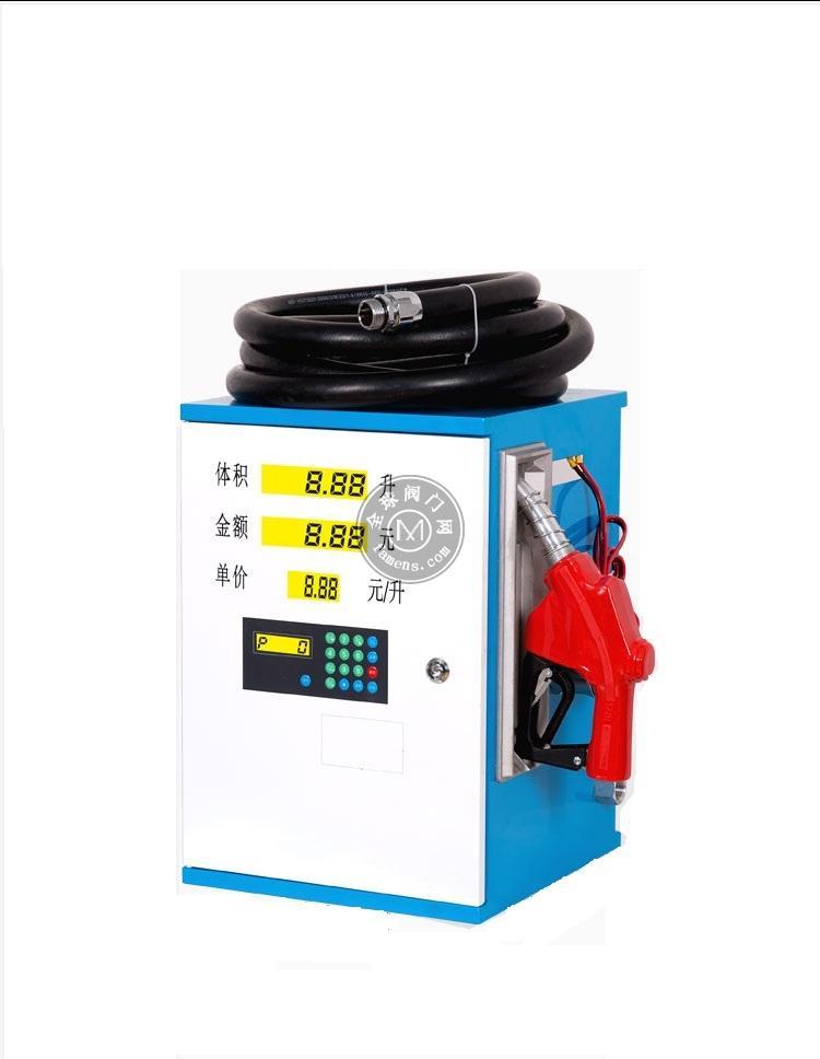 80型車載加油機12V24V220V機油加油泵抽油泵全自動 廠家直銷包郵