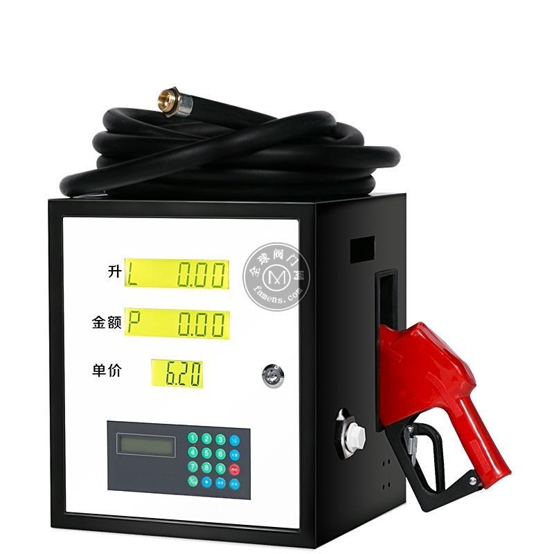 小型静音车载加油机12V24V220V柴油全自动加油泵大流量抽油泵防爆