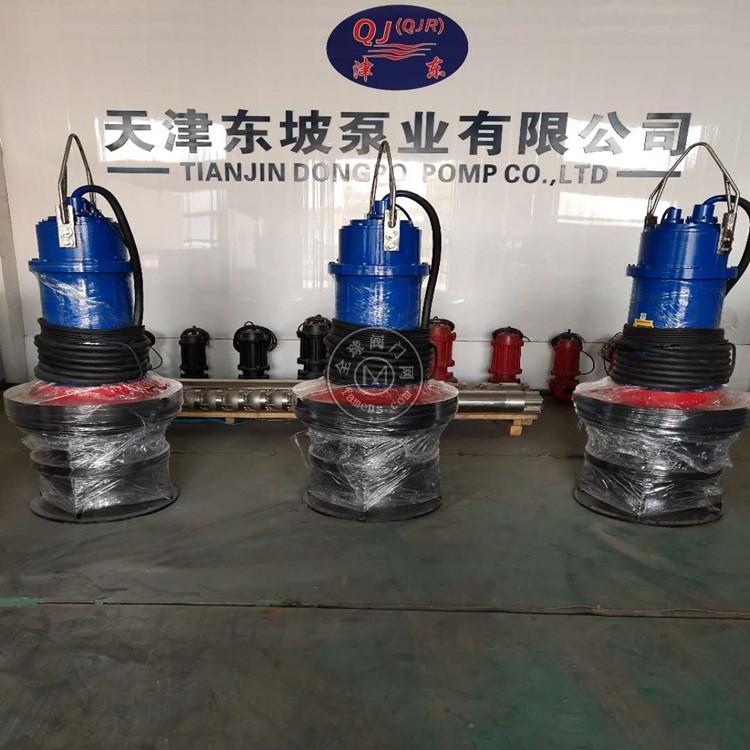 潜水轴流泵
