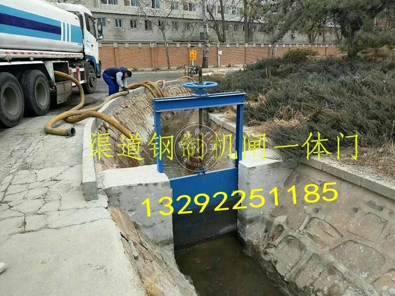 污水闸门-不锈钢插板闸门