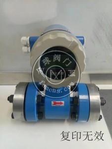 陕西唐仪CTLDE-300型硫酸电磁流量计