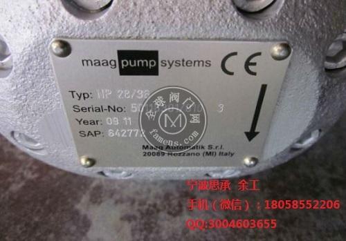 MAAG NP-RX 56/56