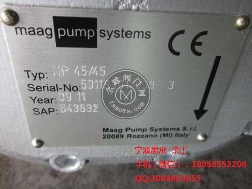 MAAG NP-RX 70/70