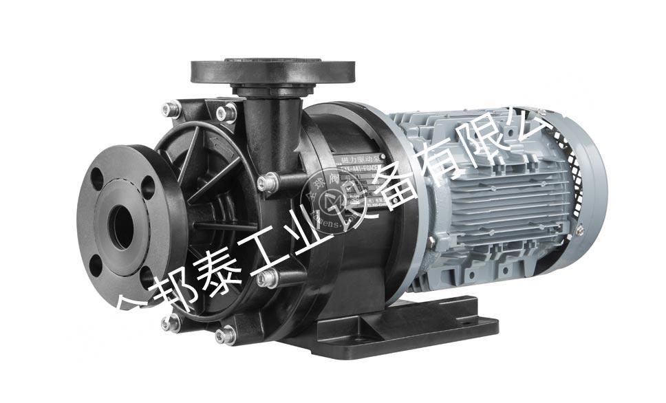 无轴封磁力泵使用方法