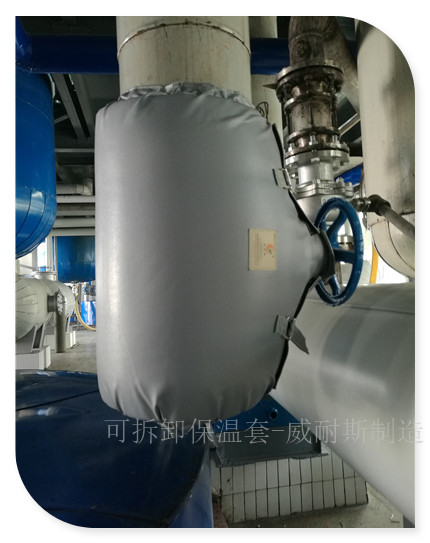 柱塞阀保温套|柱塞阀保温夹套|保温衣|优质服务