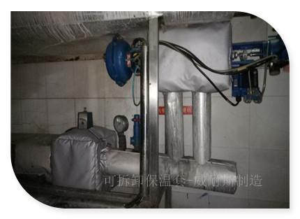 减压阀保温套|减压阀保温衣|隔热套|可拆卸式