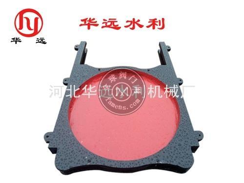 手电动铸铁镶铜圆闸门SYZ-800mm