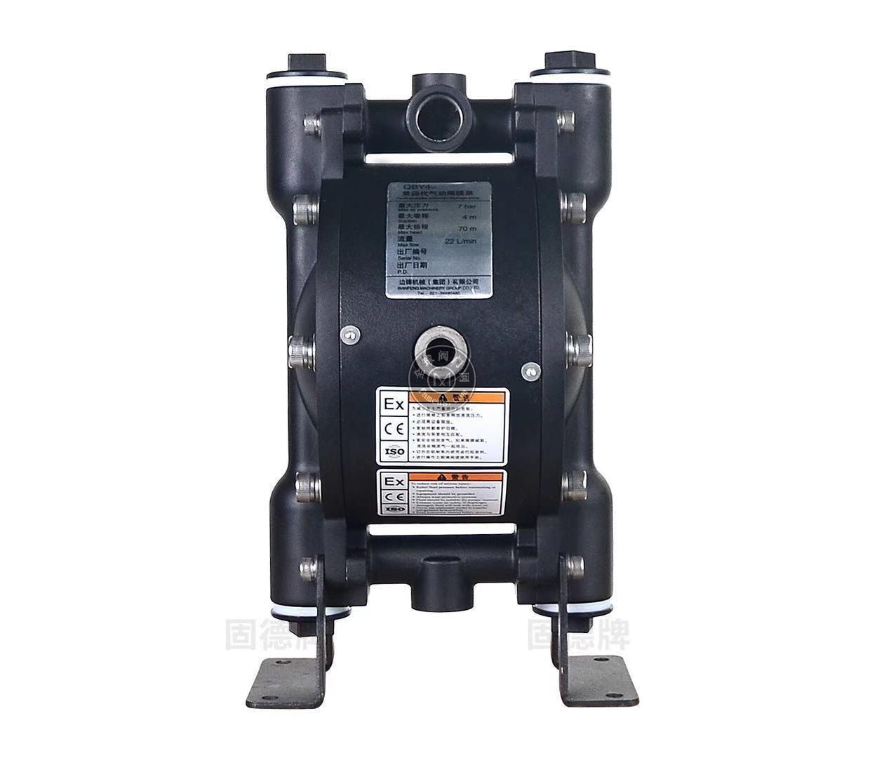 边锋固德牌第四代气动隔膜泵QBY4-10/15LFFF铝合金材质