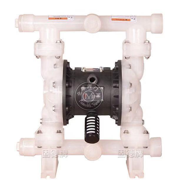 河南边锋固德牌第三代气动隔膜泵QBY3-32/40SFFF塑料PP聚丙烯