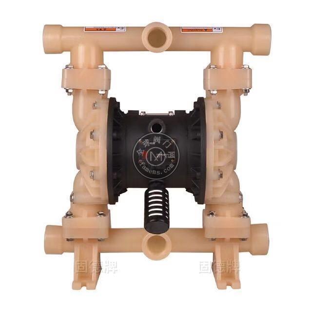 河南边锋固德牌第三代气动隔膜泵QBY3-32/40FFFF全氟