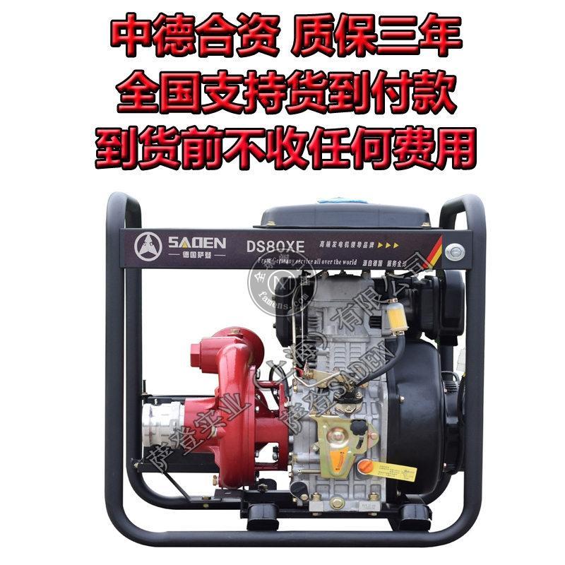 2寸柴油机水泵高扬程