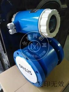 陕西唐仪CT-LUGB-180系列矿井水流量计