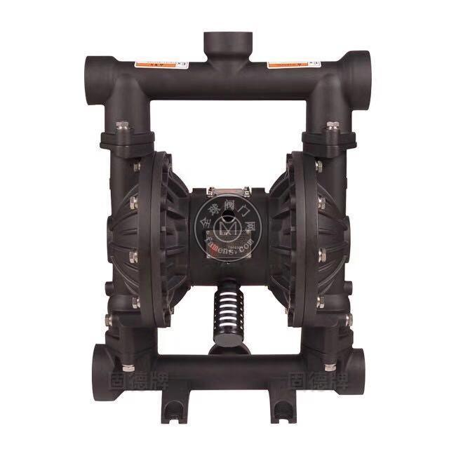 河南边锋固德牌第三代气动隔膜泵QBY3-50/65LFFF铝合金