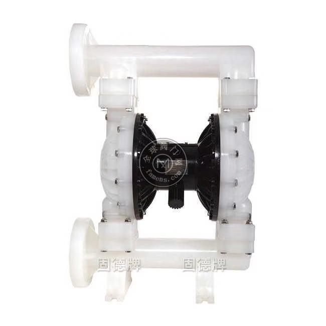 河南边锋固德牌第三代气动隔膜泵QBY3-80/100SFFF塑料PP聚丙烯