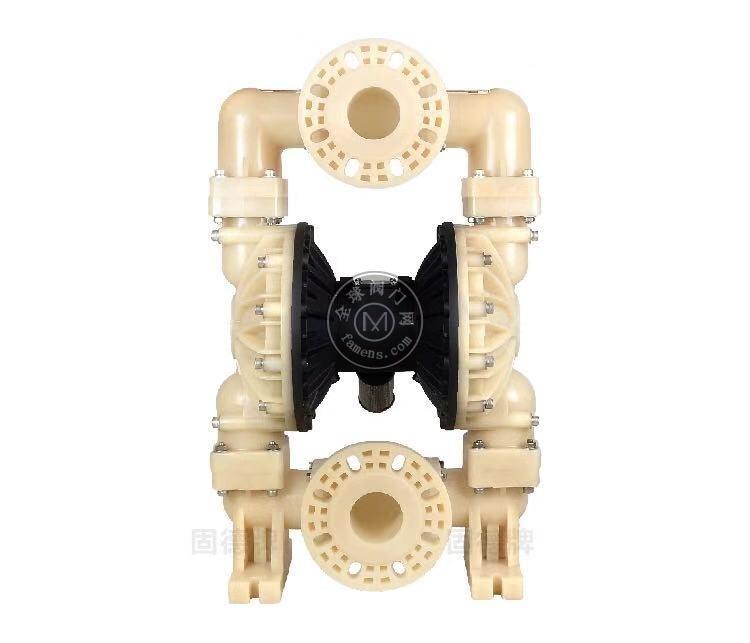 河南边锋固德牌第三代电动隔膜泵QBY3-80/100FFFF全氟