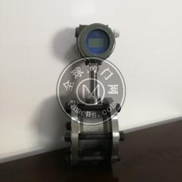 陕西唐仪CT-LUGB氧气流量计DN50