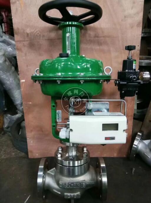 氣動調節閥  氣動不銹鋼調節閥 氣動高溫調節閥