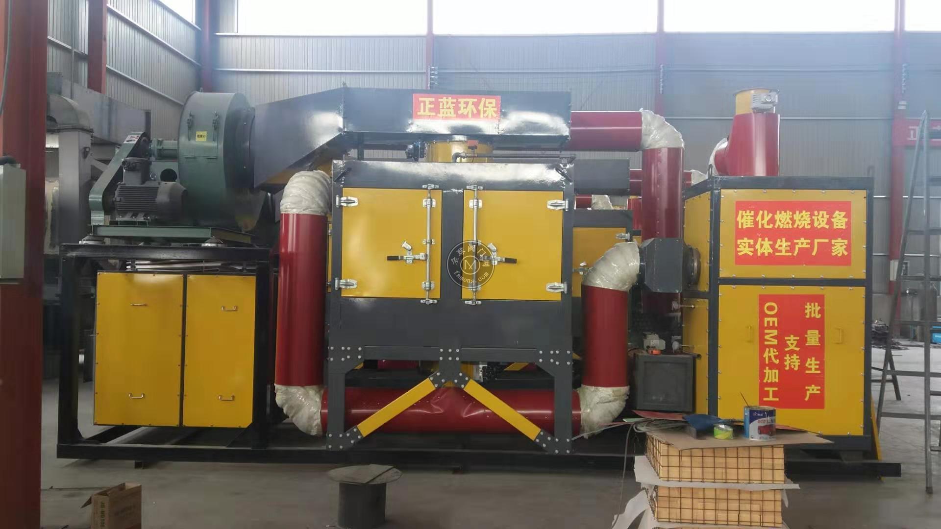 催化燃燒廢氣處理設備的工作原理及催化劑的說明