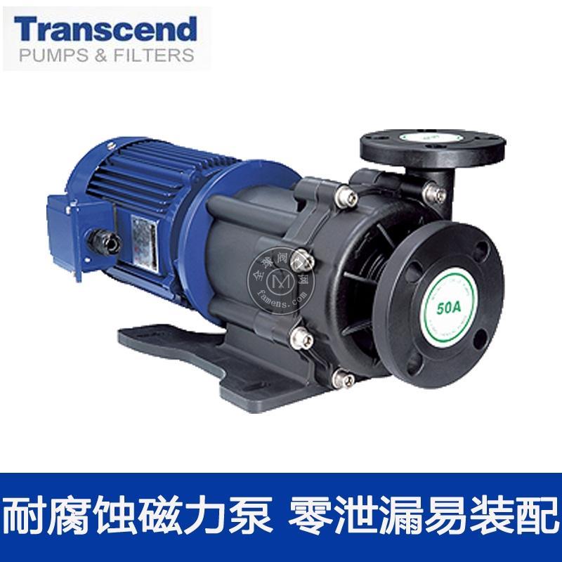 创升防腐磁力泵的五大优点