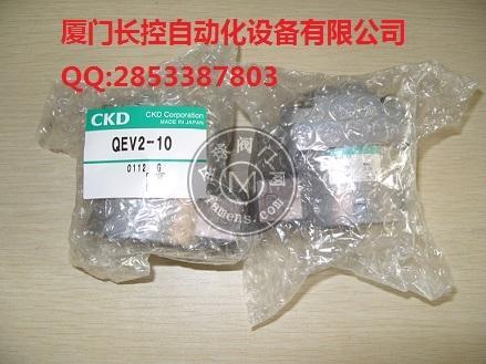 CKD 急速排气阀  QEV2-10