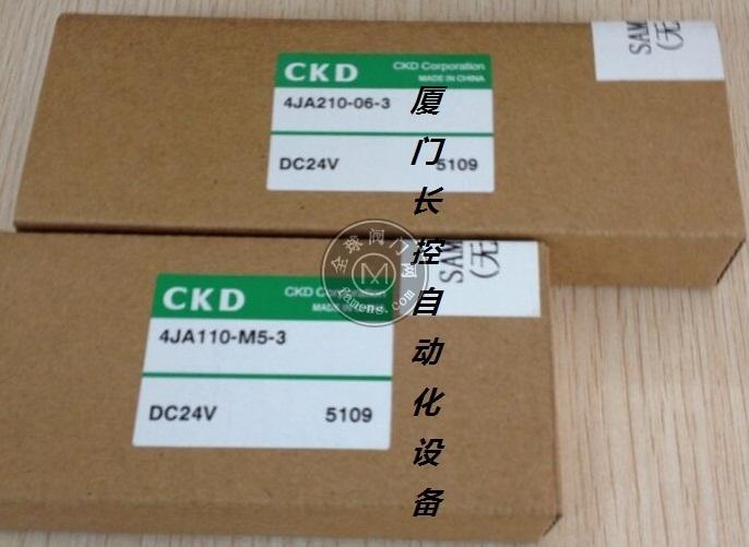 電磁閥,廠家直銷4JA119-M5-E2-3現貨,特價