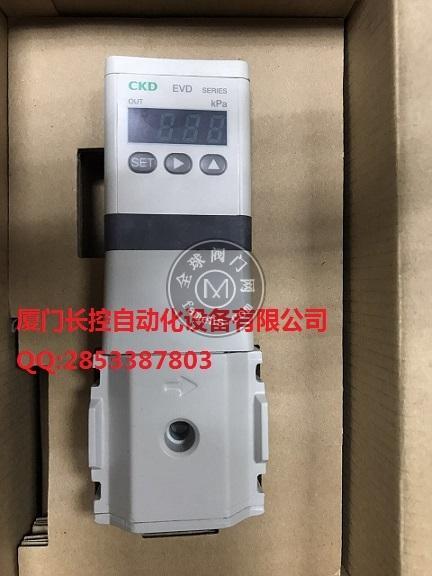 CKD 數位電空調壓閥 EVD-1500-208AN-3