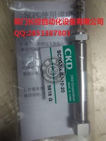 笔型气缸 双作用型 带开关  SCPG2-L-CB-10-80