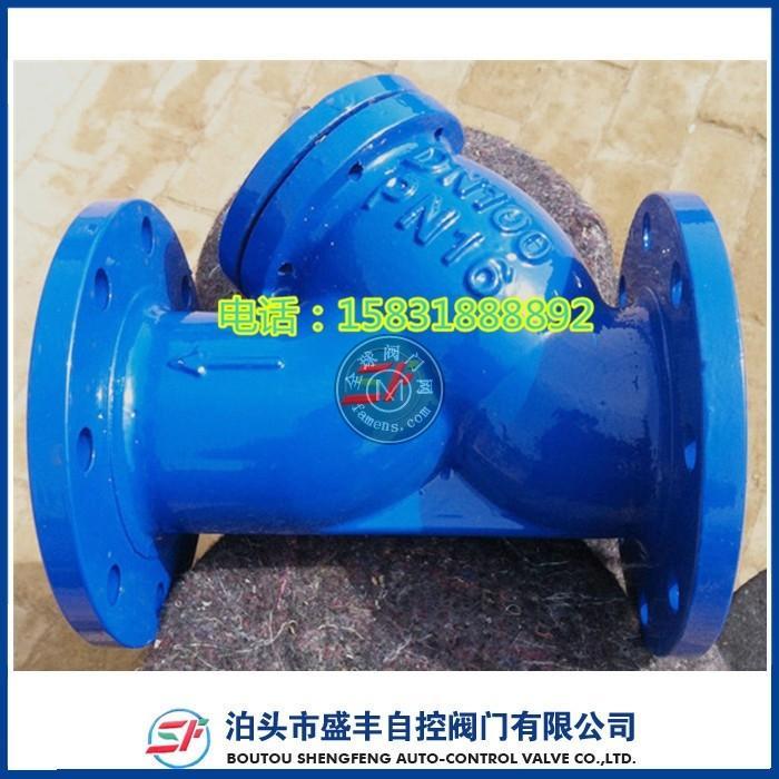 GL41P  Y型過濾器